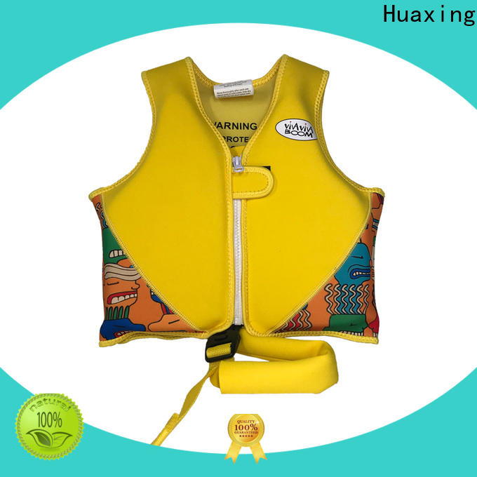 youth swim vest cartoon for swimming