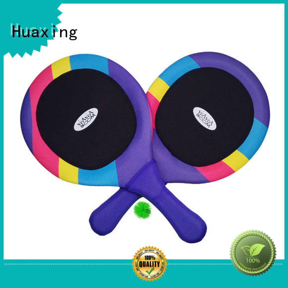 beach beach toys for kids outdoor for children Huaxing