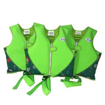 Kids Swim Vest, Children's Swim Jacket, Swimming Training Buoyancy Aid
